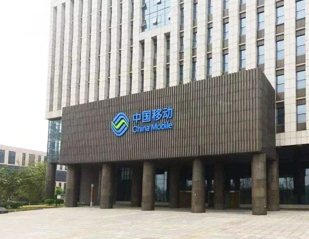 维沃移动通信(重庆)有限 公司